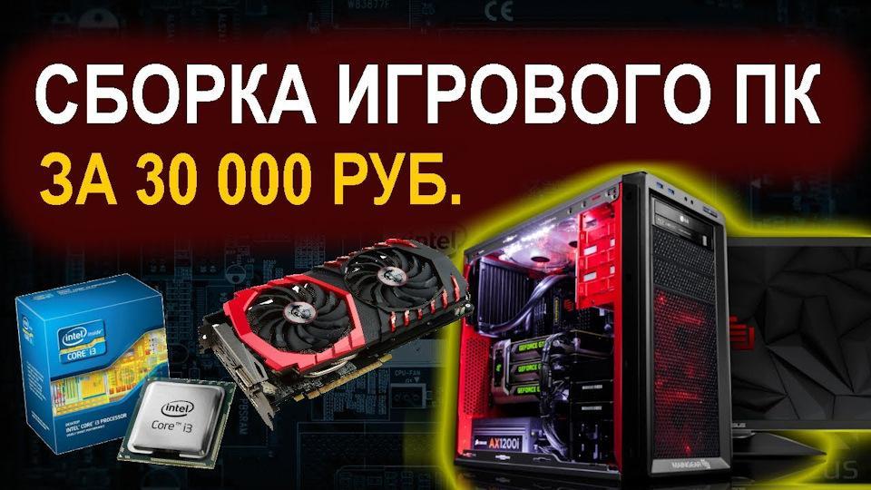 Ремонт компьютеров в Чебоксарах